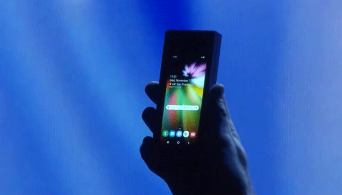 Samsung Finally Revealed Its Foldable Smartphone
